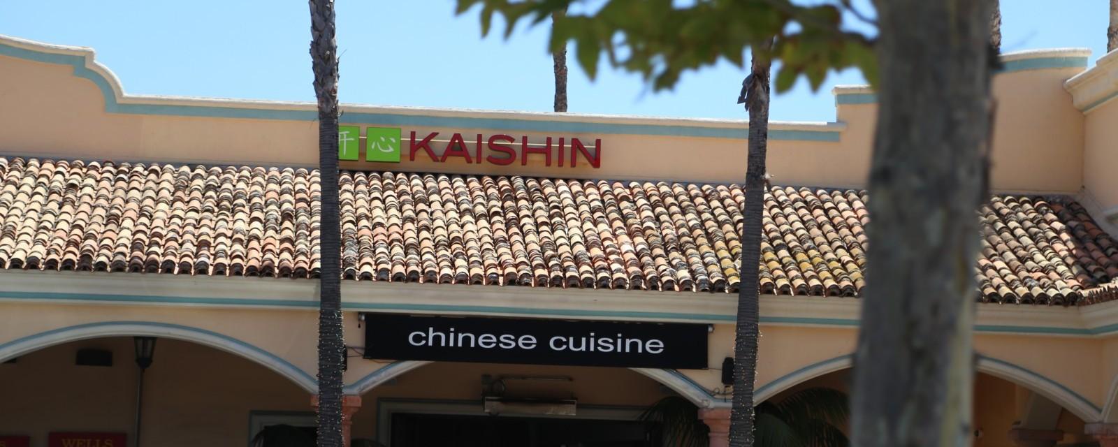 kaishin-malibu-restaurant_all-things-malibu